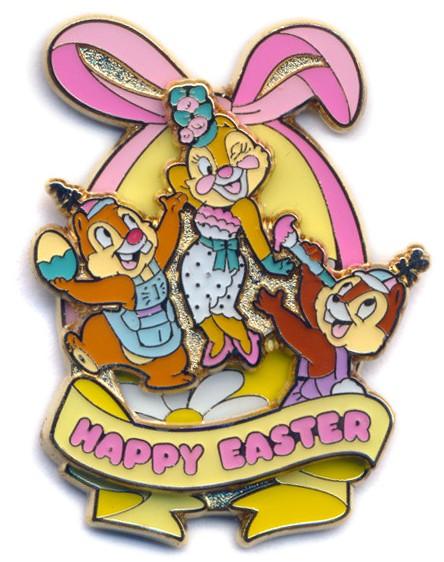 Easter Wonderland 2012