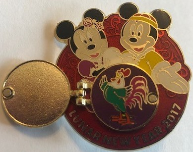 WDW - Lunar New Year 2017 - Year of the Rooster