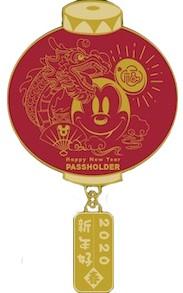 Annual Passholder Exclusive Paper Lantern