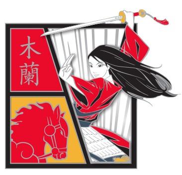 Mulan Comic