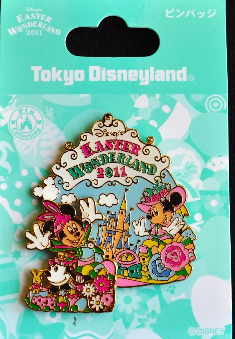 Mickey, Minnie & Oswald