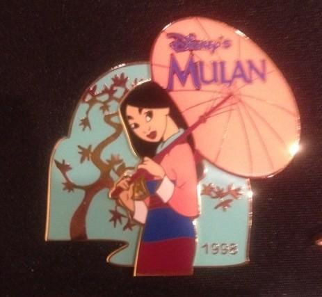 Mulan (1998) 3D